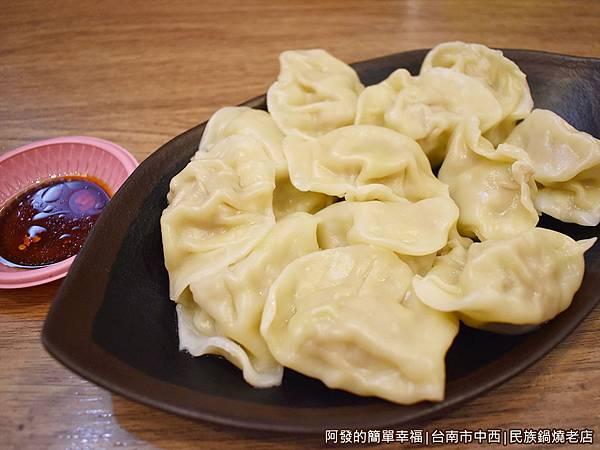 民族鍋燒老店11-韭黃水餃.JPG