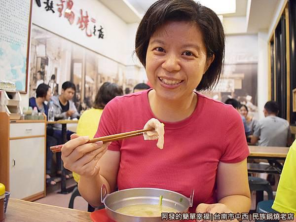 民族鍋燒老店21-好吃.JPG