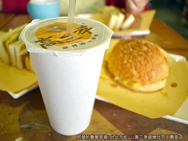 高三孝碳烤吐司15-鮮奶茶.JPG