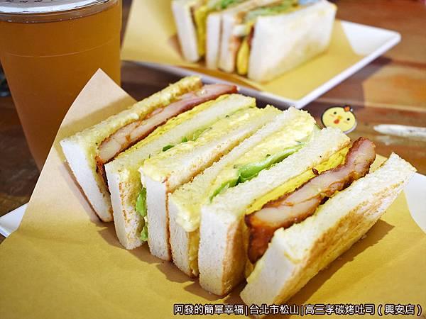 高三孝碳烤吐司19-西西里雞腿排總匯三明治.JPG