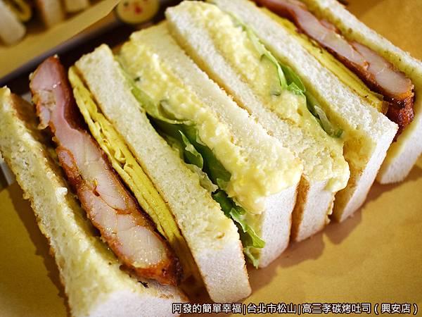 高三孝碳烤吐司20-西西里雞腿排總匯三明治切面.JPG