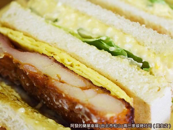 高三孝碳烤吐司21-西西里雞腿排總匯三明治特寫.JPG