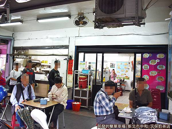 沅保奶茶店02-店門口.JPG