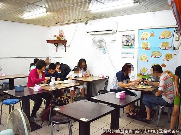 沅保奶茶店03-用餐環境.JPG