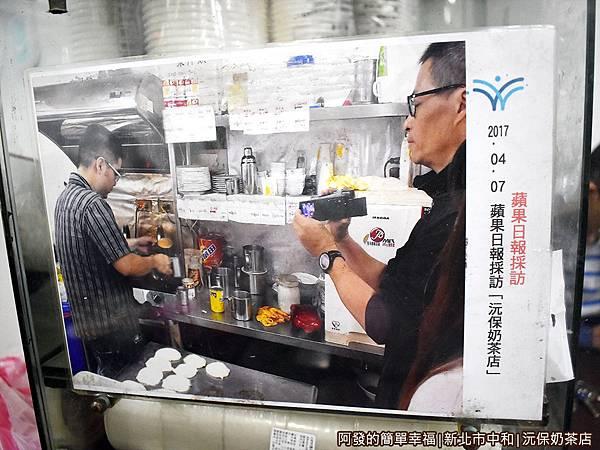 沅保奶茶店04-媒體採訪.JPG
