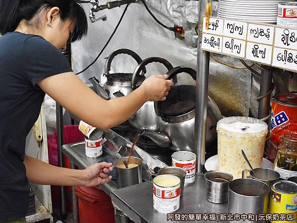 沅保奶茶店09-茶飲加煉乳.jpg