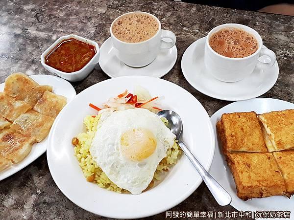 沅保奶茶店12-我們的早餐.jpg