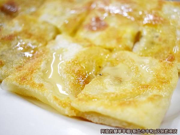 沅保奶茶店13-香蕉餅.JPG