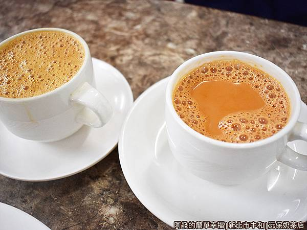 沅保奶茶店15-印度奶茶新加坡奶茶.JPG