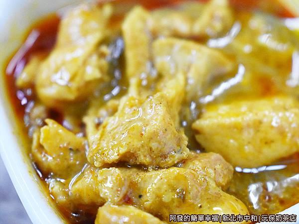 沅保奶茶店17-咖哩雞肉.JPG