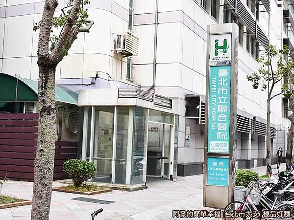 極品好麵02-台北市聯合醫院仁愛院區後方.JPG