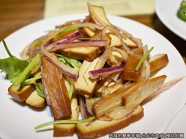 極品好麵15-豆干拌紫洋蔥絲.JPG