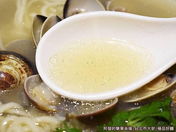 極品好麵21-蒜蓉蛤蜊煨麵-湯頭.JPG