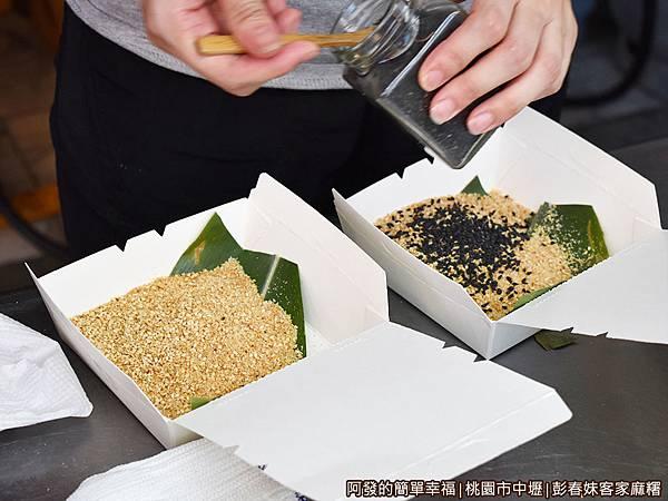 彭春妹客家麻糬12-放上花生粉.JPG
