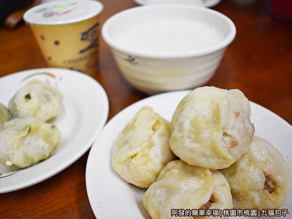 九福包子09-美食上桌.JPG