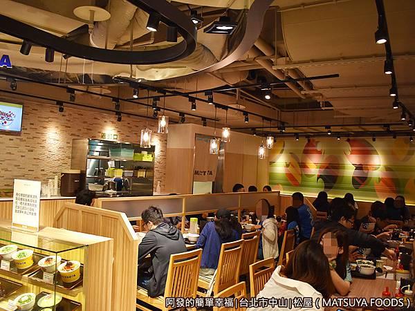 松屋06-用餐區.JPG