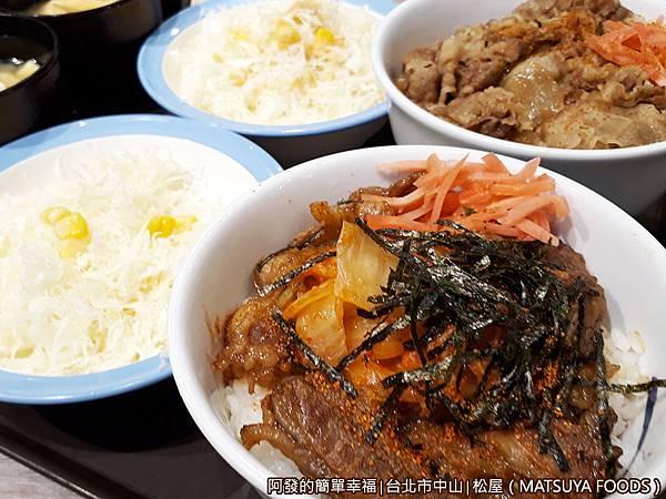 松屋09-我們的餐點.jpg