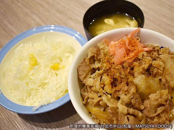 松屋13-牛肉飯+A餐.JPG