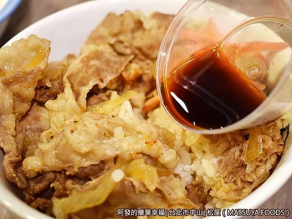 松屋18-牛肉飯淋醬.JPG