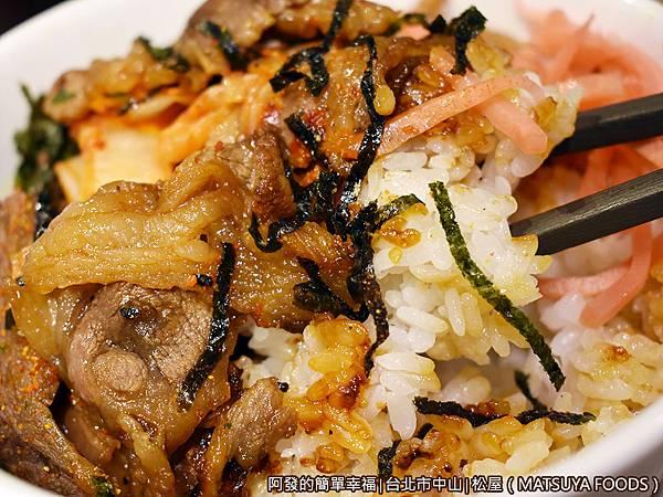 松屋22-泡菜牛肉飯特寫.JPG