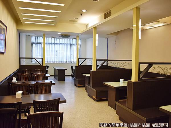 老賊壽司05-2樓用餐環境.JPG