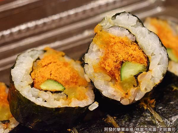 老賊壽司18-咖哩.JPG