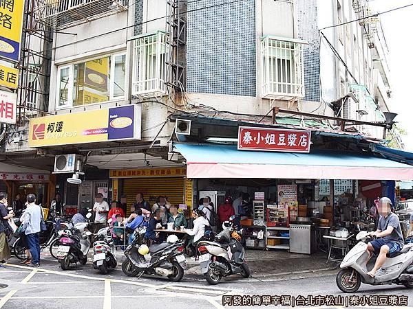 秦小姐豆漿店01-店外觀.JPG