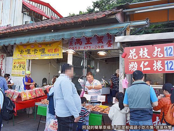 八里渡船碼頭小吃市集05-一旁平房攤商.JPG