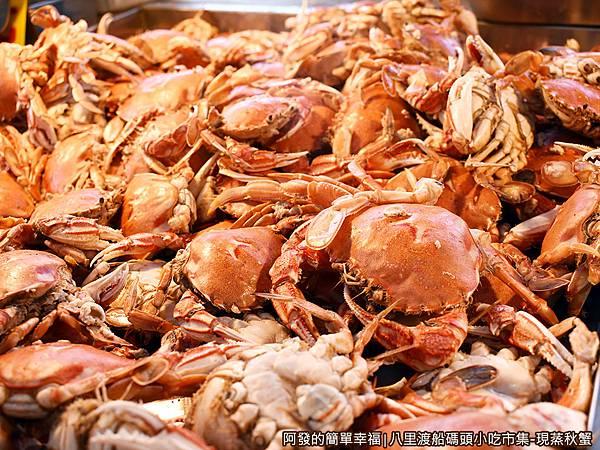八里渡船碼頭小吃市集19-滿滿的現蒸螃蟹.JPG