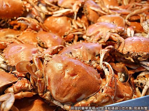 八里渡船碼頭小吃市集20-現蒸螃蟹特寫.JPG