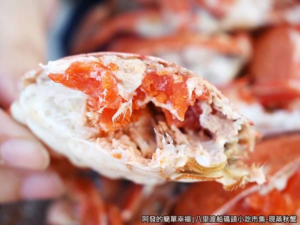 八里渡船碼頭小吃市集25-螃蟹剖面.JPG