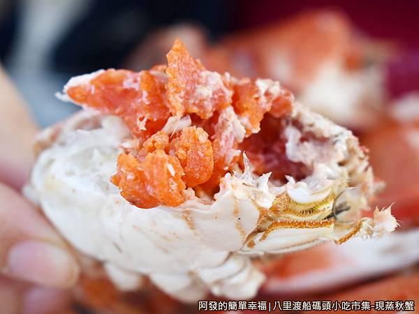 八里渡船碼頭小吃市集26-滿滿的蟹蛋.JPG