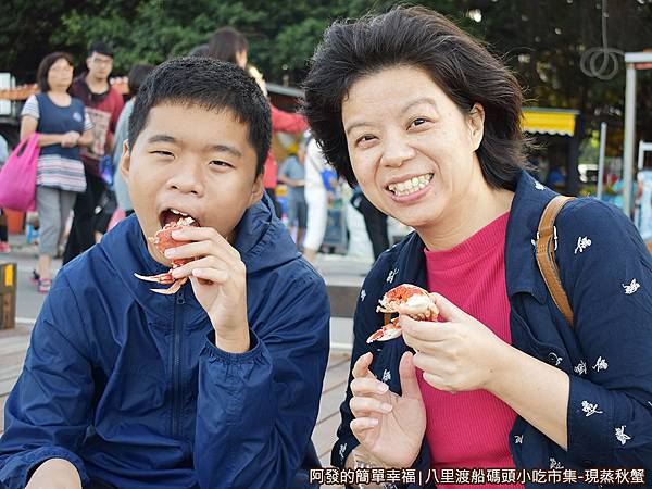 八里渡船碼頭小吃市集27-吃得很開心的母子.JPG