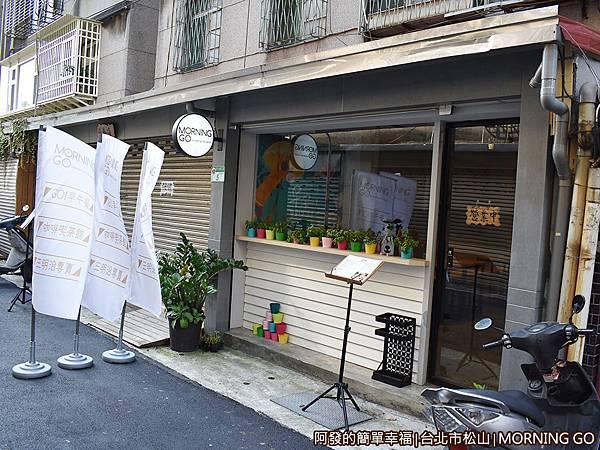 MorningGo02-店外觀.JPG