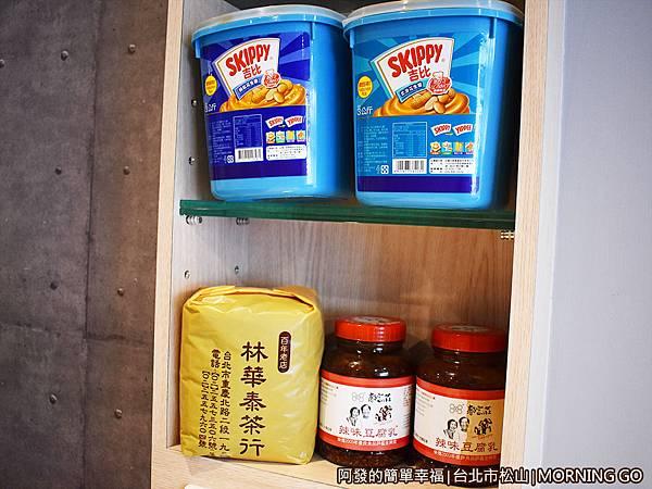 MorningGo08-茶與醬.JPG