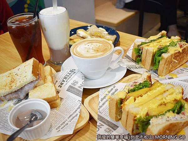 MorningGo14-我們的早餐.JPG
