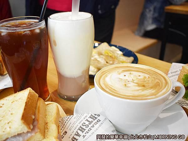 MorningGo15-我們的早餐-飲品.JPG