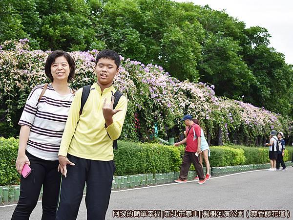 楓樹河濱公園17-留影.JPG