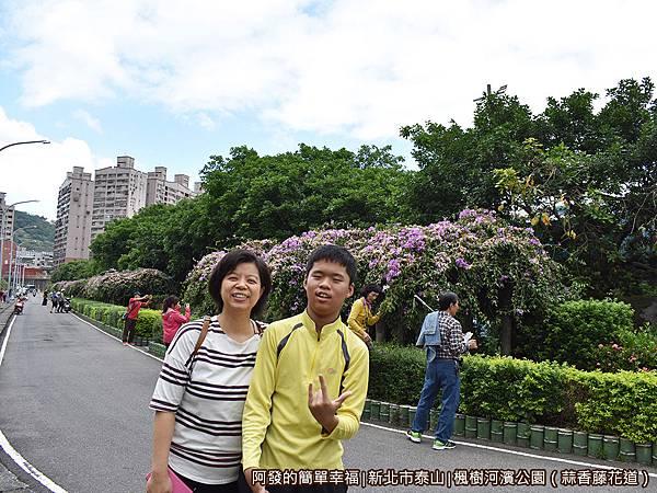 楓樹河濱公園09-開心的老婆.JPG