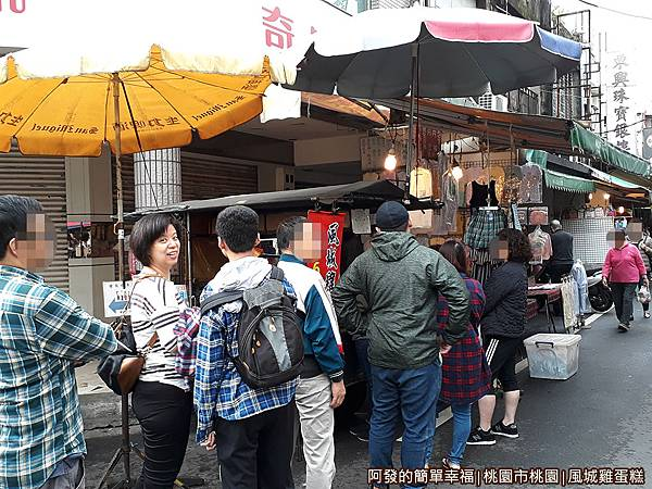 風城雞蛋糕01-攤前人潮.jpg