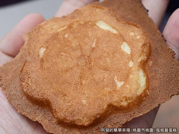 風城雞蛋糕08-雞蛋糕特寫.JPG