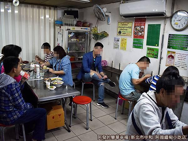 阿薇緬甸小吃店06-用餐環境.JPG