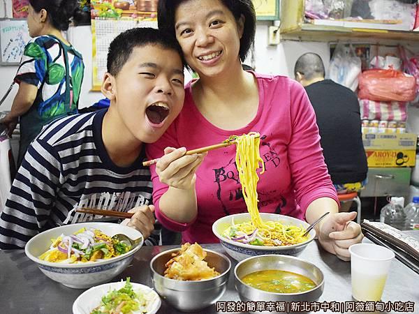 阿薇緬甸小吃店08-異國美食上桌.JPG