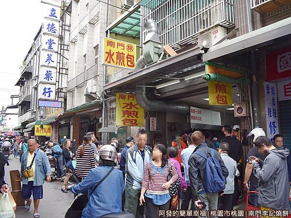 李燒餅01-美味早餐一條街.jpg