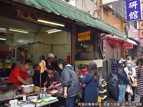 李燒餅03-李燒餅店外觀.jpg