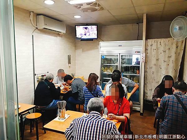 明園江浙點心05-用餐環境.jpg