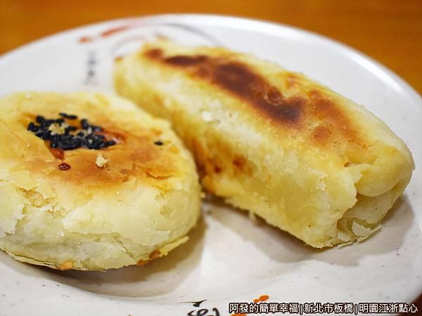 明園江浙點心17-鮮肉酥餅芝麻酥餅.JPG