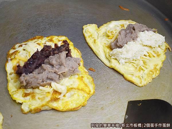 2個蛋09-雙餡蛋餅.JPG