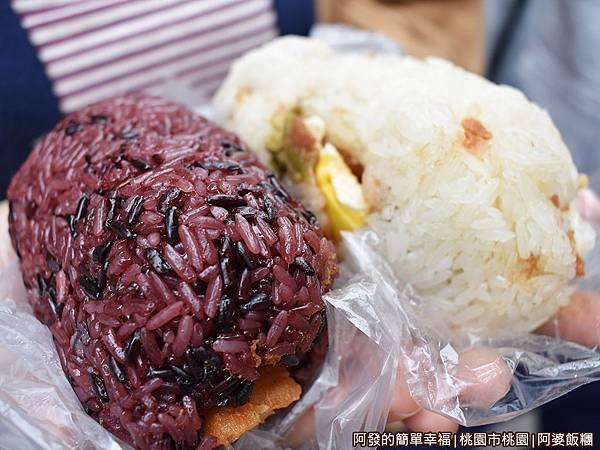 阿婆飯糰06-飯糰和養身紫米飯糰.JPG