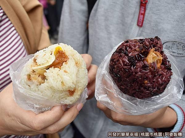 阿婆飯糰07-飯糰和養身紫米飯糰II.JPG